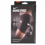 Nike FCB Barcelona BA5943-455 saszetka torebka